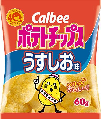 カルビー ポテトチップス うすしお味 60g×12個