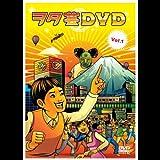 ヲタ芸DVD VOL.1
