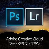 【Photoshop+Lightroomセット商品】Adobe Creative Cloud フォトグラフィプラン 12か月版 Windows版 [ダウンロードコード]