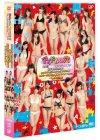 アイドルの穴2013 ~日テレジェニックを探せ! 後半戦を総まと・・・