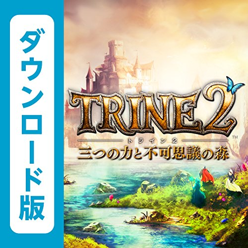 TRINE 2 三つの力と不可思議の森 [オンラインコード]