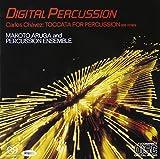 驚異のデジタルパーカッション