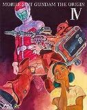 【Amazon.co.jp限定】 機動戦士ガンダム THE ORIGIN IV (2巻連動購入特典