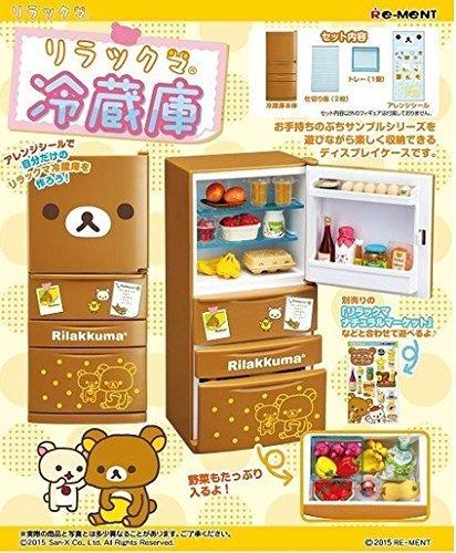 リラックマ 冷蔵庫