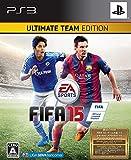FIFA 15 ULTIMATE TEAM EDITION (レオ・メッシ メタルパック、Ultimate Team:40ゴールドパックス ダウンロードコード、ゴールセレブレーション3種 ダウンロードコード、adidas® オールスターチーム ダウンロードコード、歴代キット ダウンロードコード、adidas® プレデターシューズ ダ
