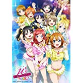 ラブライブ!μ's→NEXT LoveLive! 2014~ENDLESS PARADE~ Blu-ray Disc