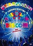 武道館 DE DISCO!!!~SUPER DISCO Hits 10!!! the telephones 10th Anniversary~(初回生産限定盤) [DVD]