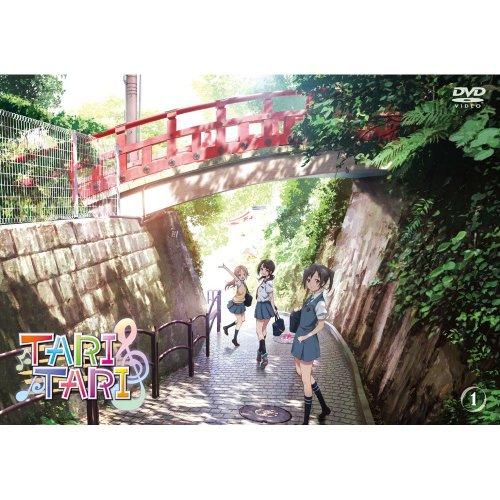 TARI TARI 全6巻セット [マーケットプレイス DVDセット]