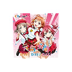 『ラブライブ!サンシャイン!!』ユニットシングル(1)「元気全開!DAY!DAY!DAY!」