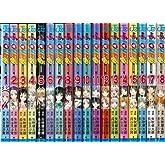To LOVEる―とらぶる― コミック 全18巻 完結セット (ジャンプコミックス)