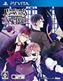 DIABOLIK LOVERS LUNATIC PARADE 予約特典(ドラマCD) 付