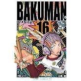 バクマン。 16 (ジャンプコミックス)