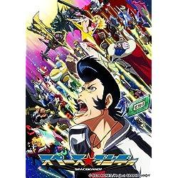 スペース☆ダンディ 1 (イベント優先申込券付) [Blu-ray]