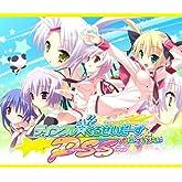 ティンクル☆くるせいだーす -Passion Star Stream-豪華版ねんどろいどぷち聖沙&パッキー+クルくるPSS ファミコンサントラ付き