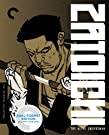 61urZa6am%2BL. SL500 SL135  Zatoichi   On Blu Ray?    Click Here and Pre Order This Insane Box Set