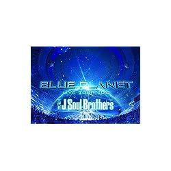 【早期購入特典あり】三代目 J Soul Brothers LIVE TOUR 2015 「BLUE PLANET」(DVD3枚組+スマプラ)(初回生産限定盤)(オリジナルB2サイズポスター付)