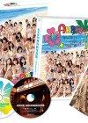 【Amazon.co.jp・公式ショップ限定】AKB48 海外旅行日記~ハワ・・・