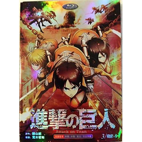 進撃の巨人 コンプリート DVD-BOX import
