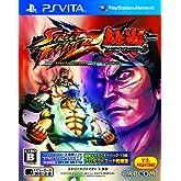 "STREET FIGHTER X 鉄拳(PlayStation 3専用ソフト""STREET FIGHTER X 鉄拳"" 追加キャラクターパック(12体)プロダクトコード同梱版)"