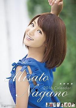 長野美郷 2016年カレンダー