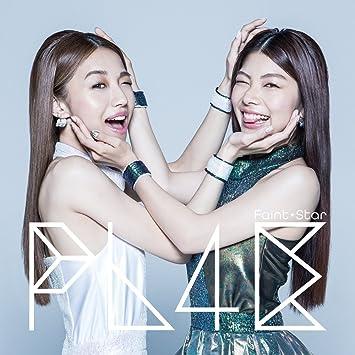 Faint★Star/PL4E(DVD付)