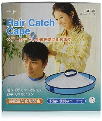 Hair Catch Cape Icc-40 Blue (Japan Import)