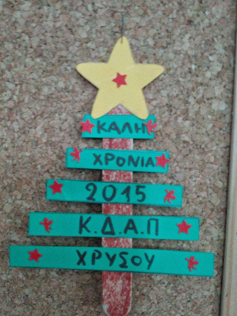 IMG_20141201_4