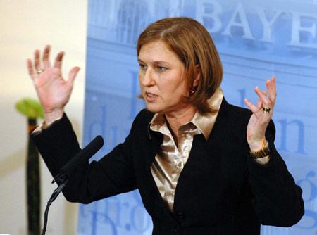 Tzipi Livni, outrée? (Flickr)