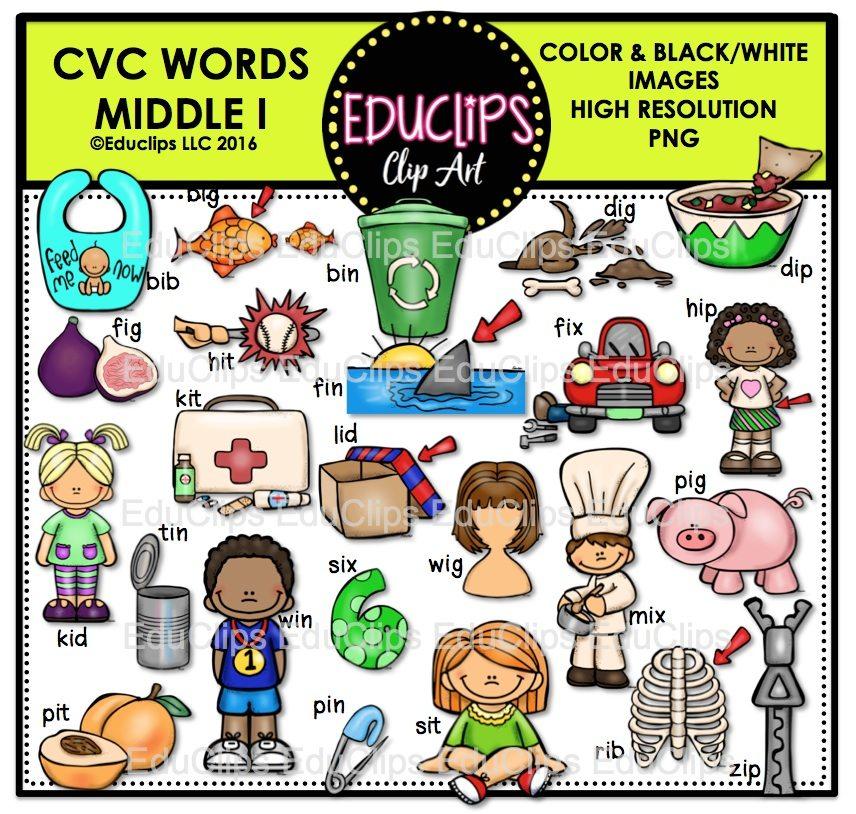CVC Words Clip Art Mega Bundle - Welcome to Educlips Store