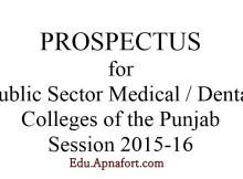 uhs prospectus 2015
