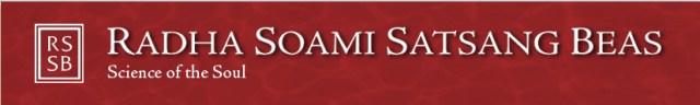 Radha Soami Satsang Beas RSSB Beas Logo Large