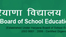 HBSE New Logo Board of School Education Haryana