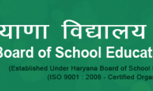 HBSE New Logo Board of School Education Haryana
