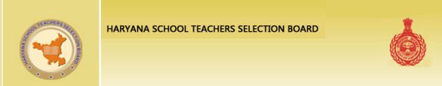 HSTSB Logo Results
