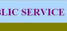 UPSC Logo Large