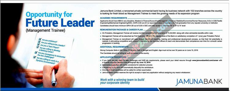Jamuna Bank Limited Job Circular 2016