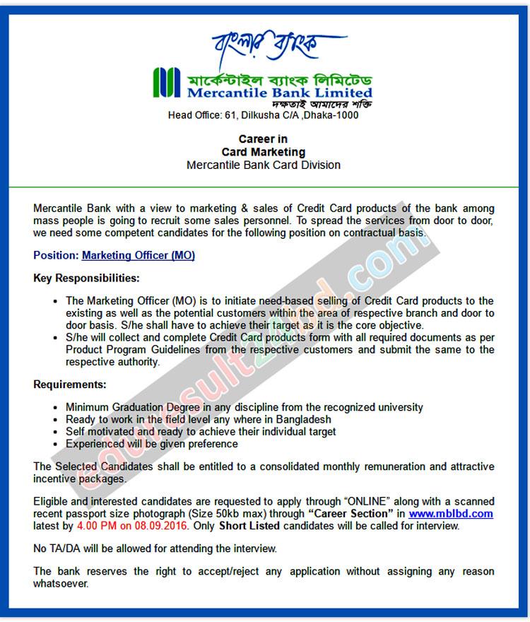 Mercantile Bank Limited Job Circular 2016