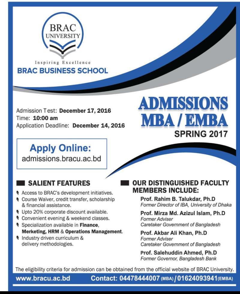 brac-university-mba-2017