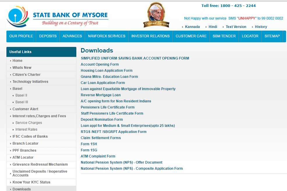 Transfer money to a foreign bank account - your query Free Downloads - bank account forms