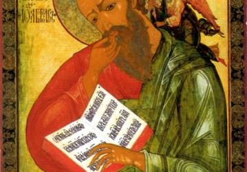 September 26, 2016 Falling Asleep of John the Theologian, Apostle and Evangelist