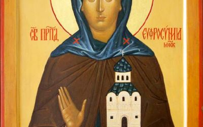 September 25, 2016 19th Sunday after Pentecost, Octoechos Tone 2; Our Venerable Mother Euphrosyne