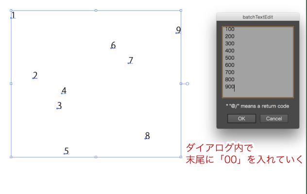 select_txt12