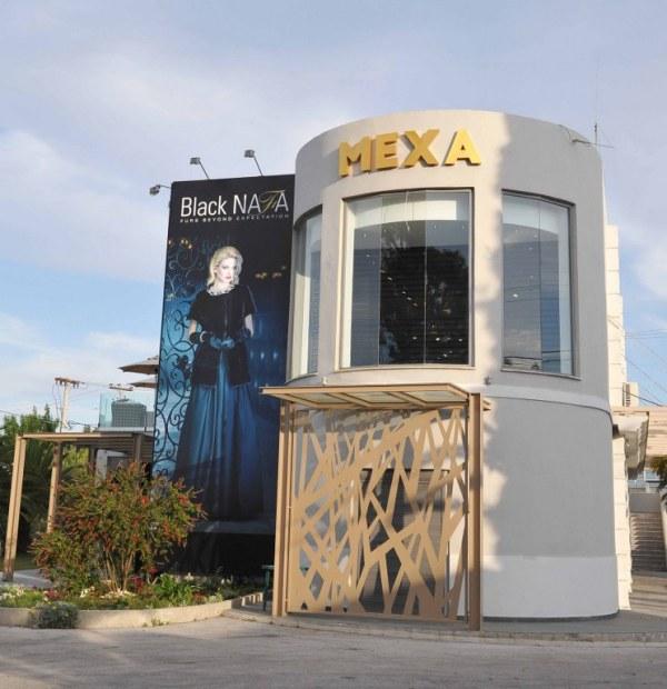 Corfu Fur Store (44)