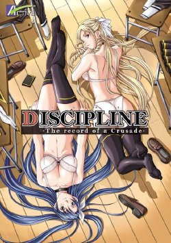 discipline game cg hentai facesitting