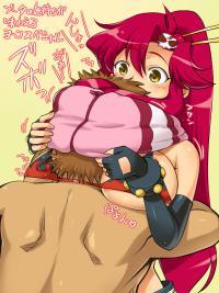 breast smother wrestling
