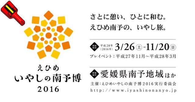 2016-iyassh1000i
