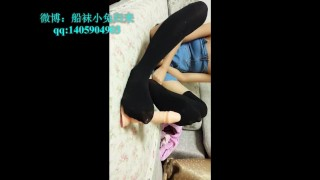 CHINESE BLACK STOCKING FEMDOM FOOT WORSHIP DILDO【ASMR】