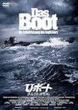 U・ボート