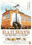 RAILWAYS レイルウェイズ 49歳で電車の運転士になった男