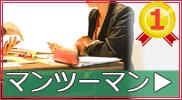 日野市豊田駅のマンツーマン英会話